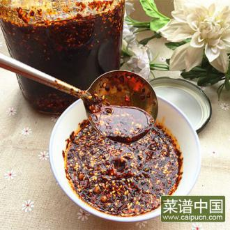 精炼辣椒油