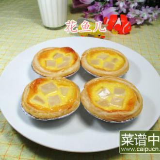 椰果全蛋蛋挞