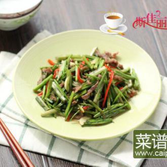 水芹菜炒牛肉丝