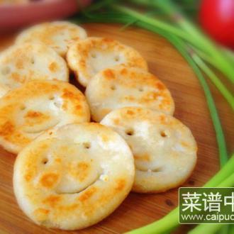 煎笑脸土豆饼
