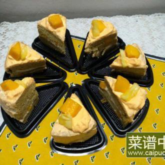 橘色奶油蛋糕