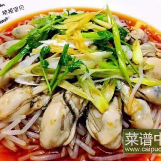 葱油牡蛎芽菜