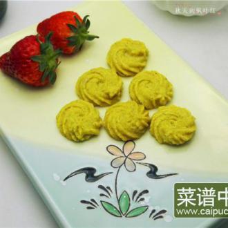 咖喱椒香曲奇