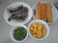 菠萝油条虾的做法步骤1