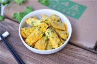 彩色蔬菜鸡蛋饺子的做法步骤9