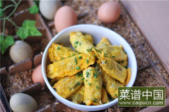 彩色蔬菜鸡蛋饺子