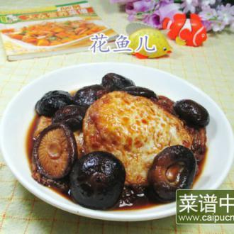 香菇煮荷叶蛋