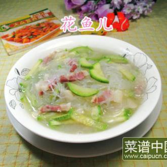 咸肉西葫芦煮粉丝