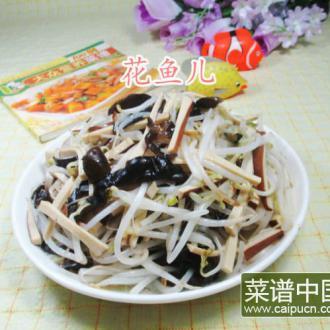 黑木耳鸡蛋干炒绿豆芽