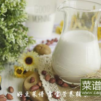 核桃花生早餐奶