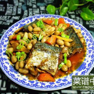 咸鲅鱼炖花生米