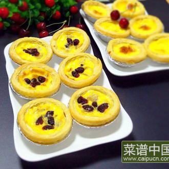 香蕉蔓越莓蛋挞