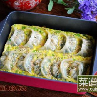 韭菜虾米抱蛋煎饺