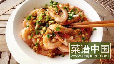 蒜蓉粉丝蒸虾的做法步骤13