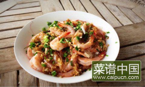 蒜蓉粉丝蒸虾的做法步骤15