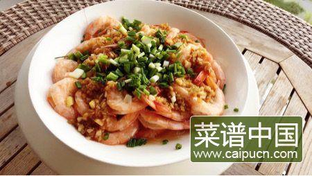 蒜蓉粉丝蒸虾的做法步骤12