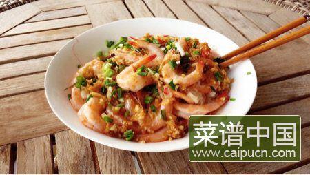 蒜蓉粉丝蒸虾的做法步骤14