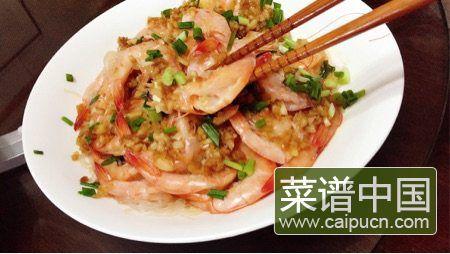 蒜蓉粉丝蒸虾的做法步骤16