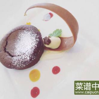 花生巧克力熔岩蛋糕