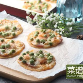 黑椒香肠鲜虾迷你披萨
