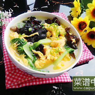 木耳小白菜蛋汤