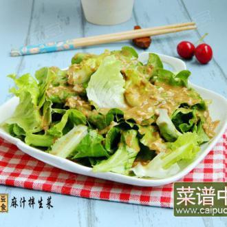 麻汁拌生菜