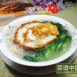 鸡蛋鸡毛菜汤面