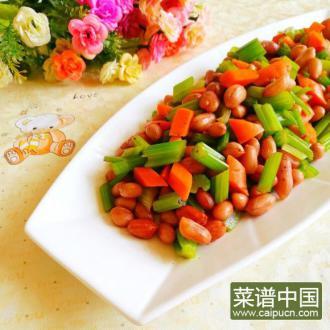 芹菜胡萝卜炝花生