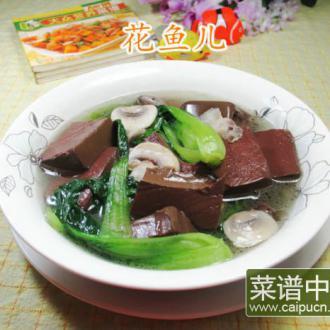 鸡毛菜蘑菇煮鸭血