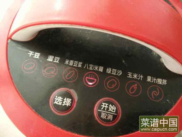 绿豆高粱米花生米糊的做法步骤6
