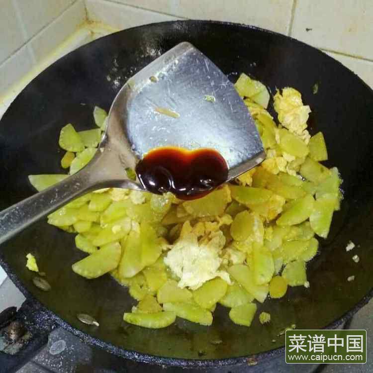 莴苣炒鸡蛋的做法步骤9