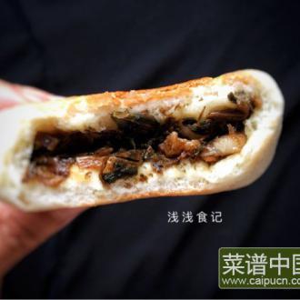 梅干菜发面饼