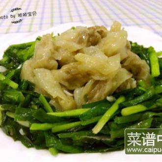 韭菜炒肉燕