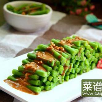 麻酱拌豇豆角#盛夏餐