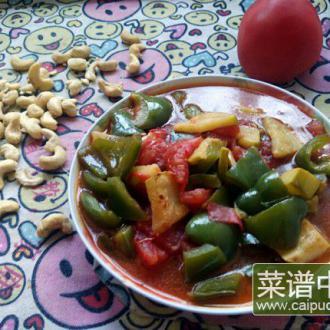 西红柿炒青椒