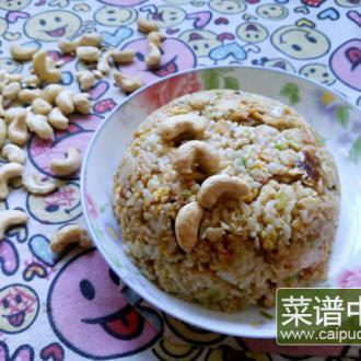 腰果鸡蛋炒米饭
