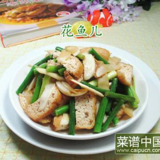 蒜薹油豆腐炒茭白