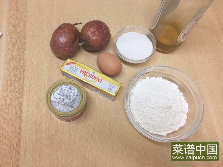 #盛夏餐桌#百香果磅蛋糕的做法步骤1