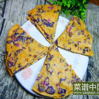 紫甘蓝煎饼