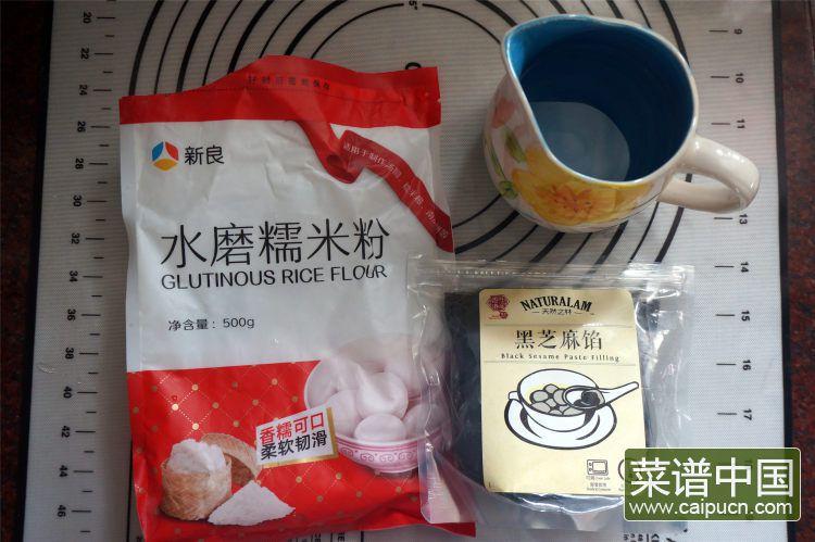 椰汁黑芝麻汤圆的做法步骤1