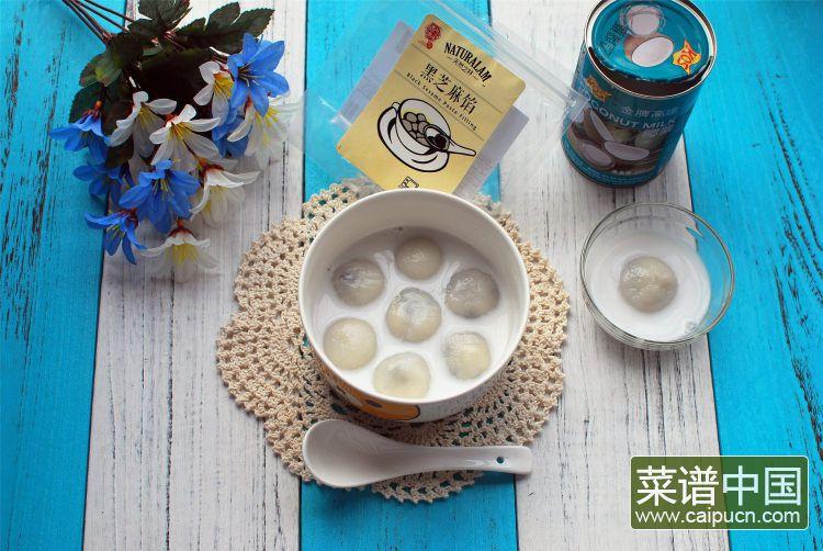 椰汁黑芝麻汤圆的做法步骤10