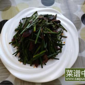 皮蛋炒韭苔