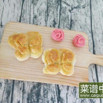 蝴蝶椰蓉面包