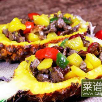 四季餐桌|彩椒菠萝牛