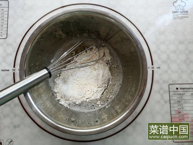 蜂蜜红茶费南雪(改良版)的做法步骤12