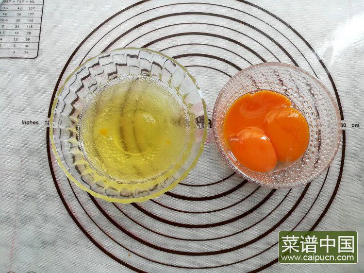蜂蜜红茶费南雪(改良版)的做法步骤2