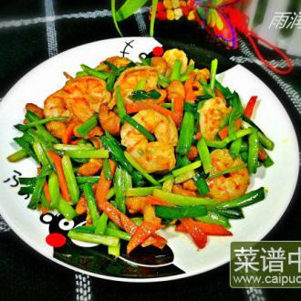 韭菜腰果虾仁