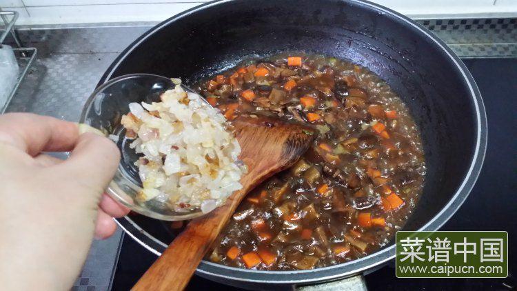 香菇酱肉饭的做法步骤9