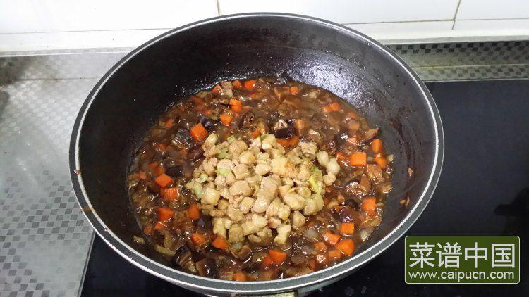 香菇酱肉饭的做法步骤11