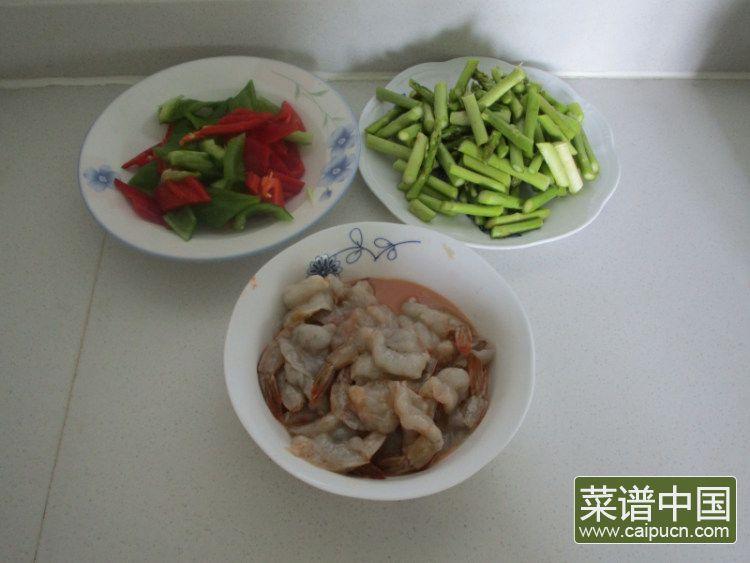 芦笋青椒凤尾虾的做法步骤4